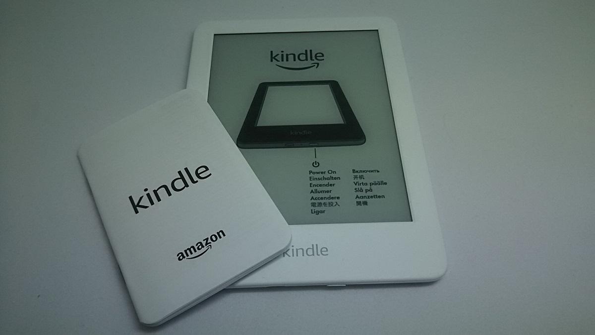 新型Kindle(Newモデル)