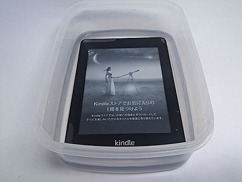 水没したKindle paperwhite