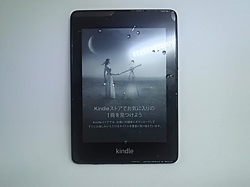 立てかけたKindle paperwhite