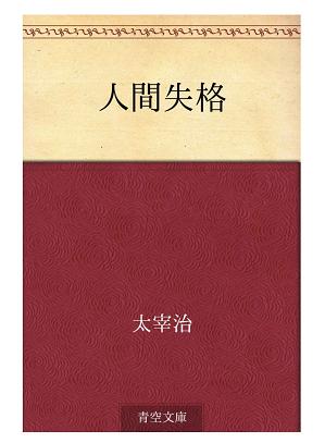 Kindle書籍のカラーページ