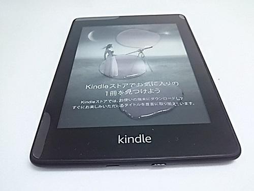 Kindle paperwhiteに入浴剤入りの水を掛けてみた