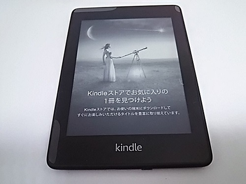 Kindle paperwhiteのe-inkスクリーン(300ppi)