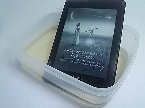 Kindle paperwhiteを真水で洗い流す