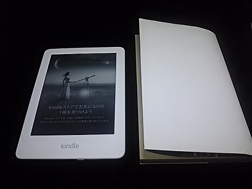 Kindle(Newモデル)とマンガ
